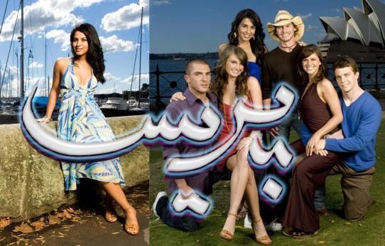 L to R: Parisa Montazaran, Parisa and Real World Cast