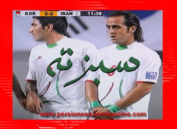 iran-soccer-green