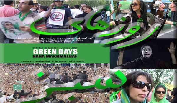 http://www.persianesquemagazine.com/wp-content/uploads/2009/08/greendays-hana_edited-11.jpg