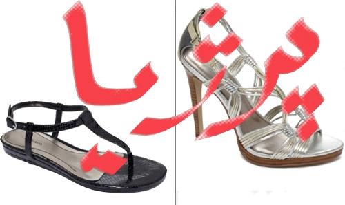 persia_sandals