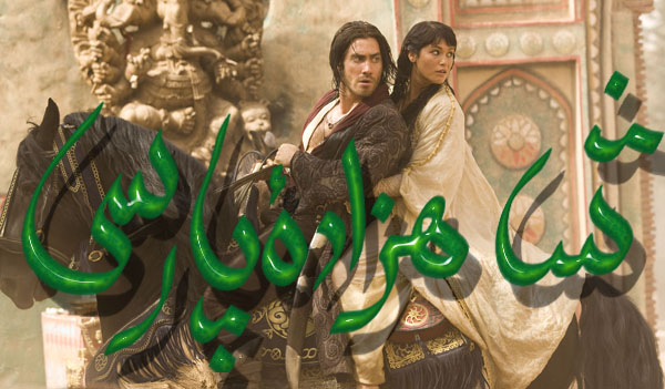 Jake Gyllenhaal and Gemma Arterton on the set of Prince of Persia: Sands of Time - Photo stills courtesy of Disney