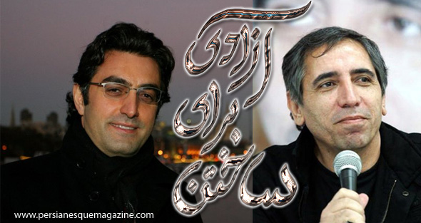 L to R: Maziar Bahari (Photo by Hossein Salehi Ara), Mohsen Makhmalbaf (Photo via Makhmalbaf.com)