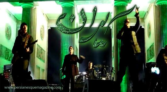 U2 and Jay-Z at the 2009 MTV Europs Music Awards
