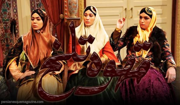 Ghahve Talkh 32 (7 Downloads) - Zedload