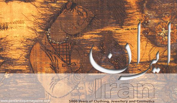 massoume-price-culture-of-iran-book