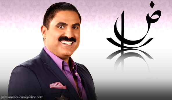 2012 Man of the Year: Reza Farahan