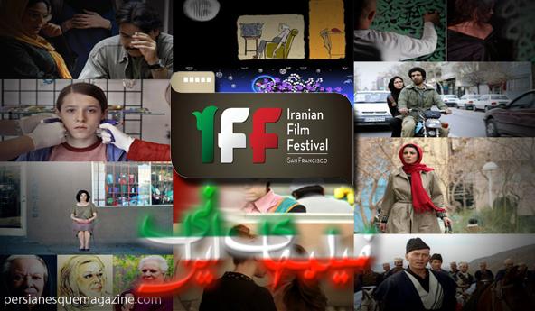 iff-san-Francisco-2013