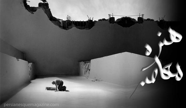 Majid Koorang Behesti, Sombulist, 2011--Courtesy Framer Framed