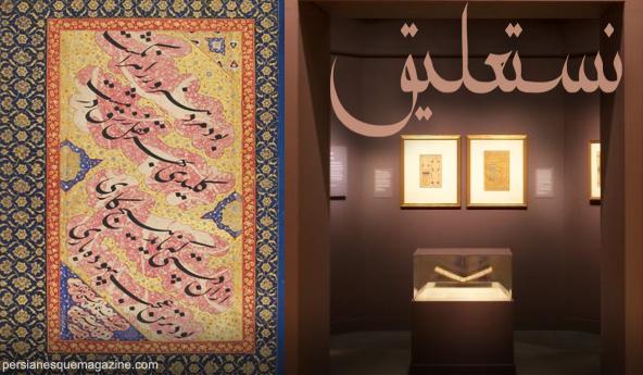 nasta'liq-persian-calligraphy