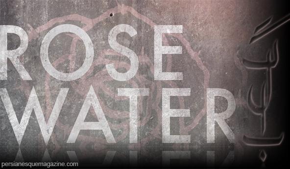 rose-water-jon-stewart-maziar-bahari
