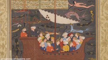 shahnameh-book-of-kings-princeton-university