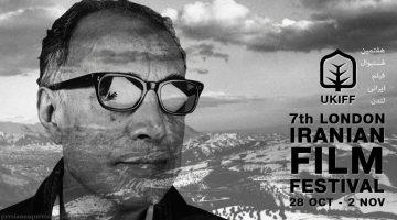 ukiff-iranian-film-festival-abbas-kiarostami